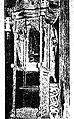 מנזר המצלבה. כסא האפטריארך. א.ציצאנוב. 1960.jpg