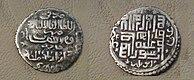 Abu Sa'id (Ilchane)