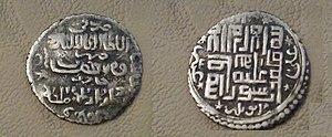 Abu Sa'id Bahadur Khan - Silver coin of Abu Sa'id