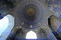 مسجد شاه اصفهان 05.jpg