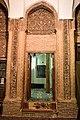 نمای درونی مسجد بایزید بسطامی.jpg