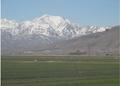 کوه مرکزی رشته کوه جهان بین هفشجان.png