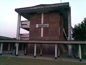 Bangladesh Sweden Polytechnic Institute - Jahangir Hostel