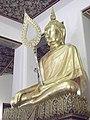 วัดราชโอรสารามราชวรวิหาร เขตจอมทอง กรุงเทพมหานคร (24).JPG