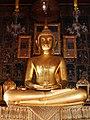 วัดราชโอรสารามราชวรวิหาร เขตจอมทอง กรุงเทพมหานคร (73).jpg