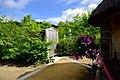 えこりん村 銀河庭園(Ekorin village, Galaxy Garden) - panoramio (8).jpg