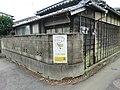 アブナイと教える看板 - panoramio.jpg