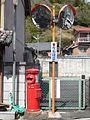 下市町下市にて 郵便ポスト Post in old-style 2010.4.04 - panoramio.jpg