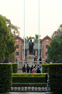 university in Guangdong, China