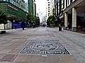 """五星街的""""地刻画"""" - panoramio.jpg"""