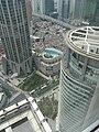 从创兴金融中心俯瞰明天广场 - panoramio.jpg