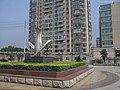 南京玉兰路玉兰雕塑广场 - panoramio.jpg