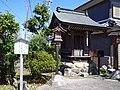 南和新西国三十三箇所第二十八番 聖観音菩薩 2013.3.22 - panoramio.jpg