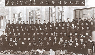 Students of Nankai University in 1919 Nan Kai Da Xue Kai Xue Ji Nian Zhao .jpg