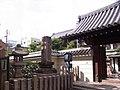 圓頓寺山門付近 - panoramio.jpg