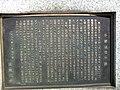 多摩送信所跡 - panoramio.jpg