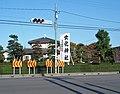 女化神社 - panoramio.jpg