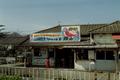 安房勝山駅 1983 (安房勝山駅(Awa-Katsuyama)).png