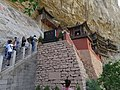 懸空寺 Xuankong Temple - panoramio (1).jpg