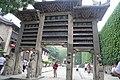 晋城皇城相府 - panoramio (12).jpg