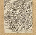 清 王時敏 仿黃公望山水圖 軸 絹本-Landscape in the style of Huang Gongwang MET DP165243.jpg