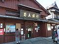百五銀行 (22765061434).jpg