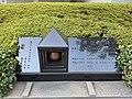 皇典講究所 發祥記念碑.jpg