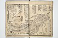 繪本彩色通 初編-Picture Book on the Use of Coloring, first volume (Ehon saishikitsū shohen) MET 2013 881 05.jpg