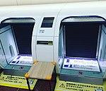羽田空港の自動荷物預入機。初めて使いましたよ。 2016 (25291680405).jpg