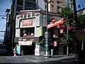 西門町走一圈 - panoramio - Tianmu peter (190).jpg