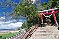 諏訪神社 - panoramio (10).jpg