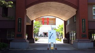 Aomori Chuo Gakuin University