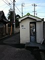 香川県高松市扇町 - panoramio (3).jpg