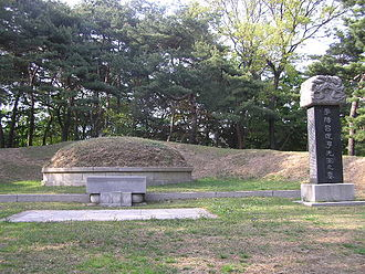Lyuh Woon-hyung - Resting place in Seoul