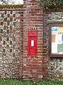 -2021-03-15 Victorian post box, Station Road, Briggate, Norfolk.JPG