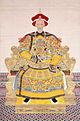 "003-The Imperial Portrait of a Chinese Emperor called ""Daoguang"".JPG"