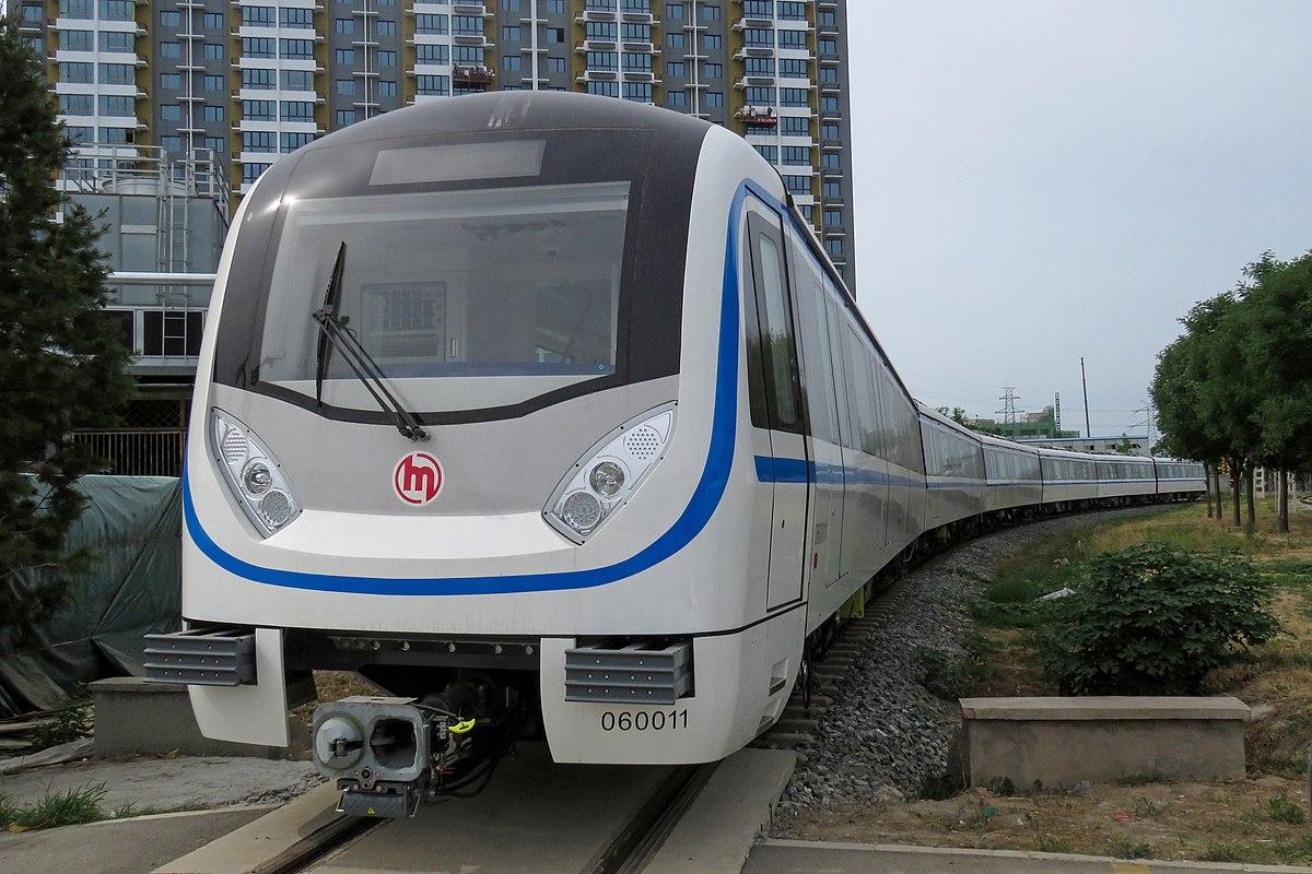Line 6 Hangzhou Metro Wikipedia