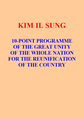 10-Point Programme of the Great Unity of the Whole Nation for the Reunification of the Country.png