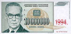 Yugoslavia Re Denominated The Dinar For The Fifth Time On  At A Ratio Of  E2 99 A