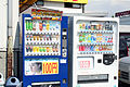100 yen vending machine Ju10 2.JPG
