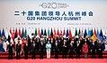11ª edición de la Cumbre de Líderes del G20 (28823963573).jpg