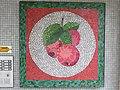 1210 Langfeldgasse 8 - Stg 43 - Großfeldsiedlung - Hauszeichen-Mosaik Kirschen von Gerhard Wind IMG 3410.jpg