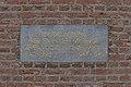 1211 Oorlogsmonument, St.Luciastraat, binnenplaats van of achter voormalig raadhuis, Ravenstein.jpg