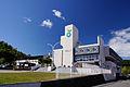 130922 Toyako Onsen Toyako Hokkaido Japan07s5.jpg