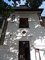 13 Szent Erzsébet Street, muralia and other ornaments, 2020 Sárospatak.jpg