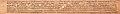 14th-century Adhyatma Ramayana manuscript, Sanskrit, Oriya script.jpg
