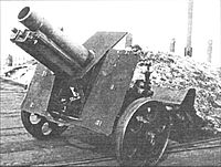 152mm m1930 mortar.jpg