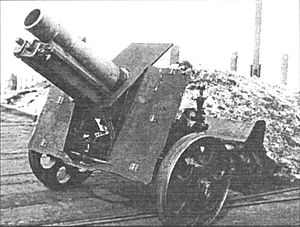 152 mm mortar M1931 (NM) - Image: 152mm m 1930 mortar