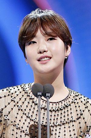 Kim Go-eun - In June 2016