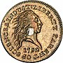 1792 Silver center cent pattern, obverse.jpg
